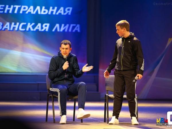 Фестиваль Центральной Рязанской лиги МСКВН