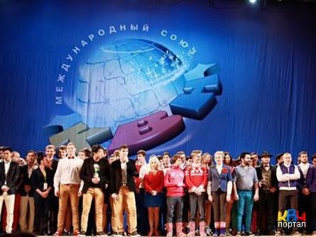 КВНщики из Благовещенска выступят на фестивале в Сочи